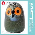 イッタラ iittala II004995 Birds by Toikka Little barn owl バード バイ トイッカ メンフクロウ ヒナ 置物 北欧食器北欧雑貨