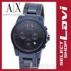 AX【腕時計】ARMANI EXCHANGE アルマーニ エクスチェンジ