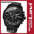 ディーゼル 腕時計 オールブラック クロノグラフ ウオッチ DZ4283 ラッピング無料