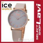 【腕時計】ice watch アイスウオッチ