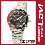 【腕時計】JACK SPADE ジャックスペード