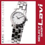 【腕時計】MARC BY MARC JACOBSマークジェイコブス