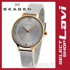 ショッピングラッピング無料 スカーゲン 腕時計 SKAGEN SKW2340  レディース ラッピング無料