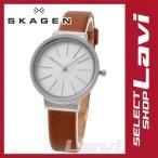 ショッピングラッピング無料 スカーゲン 腕時計 SKAGEN SKW2479  レディース ラッピング無料
