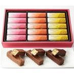 父の日 ベルン ミルフィーユ 15個入り チョコレート 東京お土産 贈答品 プレゼント お土産袋付き