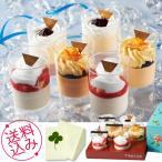 ホワイトデー 銀座千疋屋 ギフト ケーキ 銀座パルフェ 内祝 お祝い 出産 結婚 誕生日 快気 御礼 お菓子