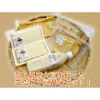 こだわり豆腐「奈良三昧」お試しセット