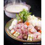 奈良県特産地鶏「大和肉鶏」の水炊きセット【東北、北海道、沖縄への配送は追加送料が発生する場合があります。必ず商品情報をご確認ください。】