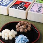 奈良こんふぇいと 1箱 選べる8種【奈良のお土産・お取り寄せ】