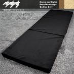 クッション ブラック 低反発 短毛マイクロファイバー千鳥格子風フリーシートクッション 50×150×4cm 長座布団 お昼寝