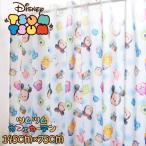 ネコポス送料無料 人気のディズニーカフェカーテン カラフルなツムツムキャラクター 145cm×75cm WH 撥水加工