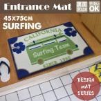 マット 玄関マット 約45×75cm サーフィン 洗える エントランス 室内 滑り止め お洒落 雑貨 手洗いOK 新生活 バス カジュアル surfing
