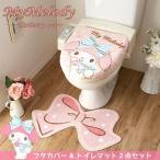 お手洗いをもっと可愛く♪マイメロディのトイレタリーセット♪