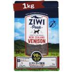 Ziwi Peak (ジウィピーク) エアドライ・ドッグフード ベニソン 1kg
