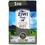 Ziwi Peak (ジウィピーク) エアドライ・ドッグフード NZグラスフェッドビーフ 1kg