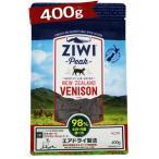 Ziwi Peak (ジウィピーク) エアドライ・キャットフード ベニソン 400g
