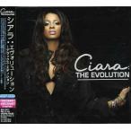 シアラ:エヴォリューション~デラックス・エディション(DVD付) [CD] シアラ、 カミリオネア、 リル・ジョン; 50セント