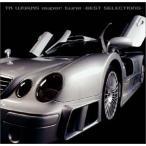 ショッピングhitomi TK WORKS super tune-BEST SELECTIONS- [CD] オムニバス、 安室奈美恵、 TRF、 globe、 H Jungle With t、 hitomi、 Tetsuya Komuro、 Takahiro Maeda; MARC