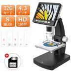 顕微鏡 Rotek デジタル顕微鏡 LCDデジタルマイクロスコープ mini HDIM対応 操作台一体化顕微鏡 4.3インチモニター