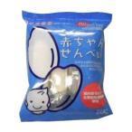 赤ちゃんせんべい 12袋セット ベビー おやつ 乳児 ベビーフード お菓子 離乳食 食品 無添加