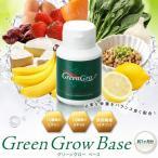 バイオテック グリーングロー ベース 90粒入りボトル 約1ヶ月分