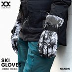 スキーグローブ 完全防水4層構造 メンズ レディース キッズ スキー スノーボード 手袋 スキー手袋 スノーボードグローブ ウェア スノボ 3サイズ 完全防水4層構造