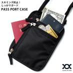 パスポートケース 首下げ 軽量 スキミング防止 パスポート ポーチ 航空券 チケット カード カード入れ パスケース トラベルケース トラベル 旅行 首掛け