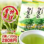 お茶 日本茶 茶葉 知覧茶 産地直送  片野坂製茶の煎茶 A-ホ 100g 1404円