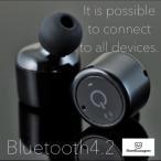 Bluetooth イヤホン android スマホ iPhone 対応 イヤホン 両耳  ステレオ カナル型 通話 イヤホンマイク ワイヤレス 完全 ワイヤレス 左右 分離 独立 x1t