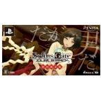 ◆初回限定版特典 1.ゲームソフト『STEINS;GATE』と『STEINS;GATE 比翼恋理のだ...