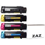 ZAZ 互換トナー 4色セット PR-L5800C PR-L5800C-14 PR-L5800C-13 R-L5800C-12 PR-L5800C-1