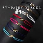 シンパシーオブソウル コードブレスレット ゴールド sympathy of soul Infinity HOPE Cord Bracelet メンズ レディース ユニセックス アクセサリー