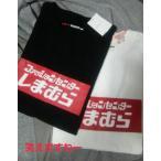 超パロディー  しまむら ロゴ 半袖 Tシャツ 白 ホワイト