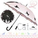 傘 レディース 長傘 ジャンプ傘 60cm 16本骨 一枚張り 猫 ネコ  かさ カサ