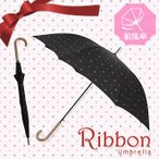 傘 レディース 風に強い傘 おしゃれ かわいい ジャンプ傘 かさ カサ