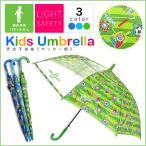傘 キッズ 透明窓付 サッカー柄 長傘 雨傘 かわいい 子供傘 ワンタッチ ジャンプ