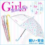 傘 キッズ 透明窓付 長傘 雨傘 かわいい 子供傘 ワンタッチ ジャンプ