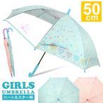 傘 キッズ 透明窓付 ハート&スター柄 長傘 雨傘 ワンタッチ ジャンプ かわいい 子供傘の画像