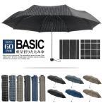 折りたたみ傘 メンズ 傘 グラスファイバー ブラック ネイビー グレー ストライプ チェック