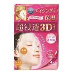 肌美精 超浸透3Dマスク エイジングケア (保湿) ( 4枚入 )