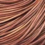皮ひもBタイプ 1m単位でお切りします 太さ3mm ダークナチュラル 牛本皮 丸革紐