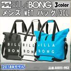 日本正規品 BILLABONG(ビラボン) 品番:AI011-952 メンズ メンズ WET バッグ/30L ウェットバッグ 防水バッグ サーフィン/アウトドアに