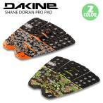 DAKINE ダカイン デッキパッド シェイン ドリアン プロ パッド 3ピース トラクションパッド サーフィン 品番 AJ237-805 日本正規品