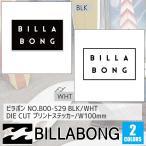 BILLABONG ビラボン プリントステッカー シール ロゴステッカー BLK ブラック / WHT ホワイト W100mm 品番 B00-S29