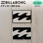 BILLABONG ビラボン シール ステッカ− ロゴステッカー 品番 B00S04 W4.8cm サーフィン シール 日本正規品