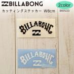 BILLABONG ビラボン シール カッティングステッカ− ロゴステッカー 型抜き 品番 B00S33 W8cm サーフィン シール 日本正規品