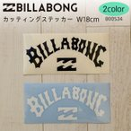 BILLABONG ビラボン シール カッティングステッカ− ロゴステッカー 型抜き 品番 B00S34 W18cm サーフィン シール 日本正規品