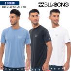20 BILLABONG ビラボン ラッシュ Tシャツ 半袖 ラッシュガード 水陸両用 UVカット UPF50+ 2020年春夏 メンズ 品番 BA011-870 日本正規品