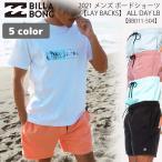 21 BILLABONG ビラボン ボードショーツ 【LAY BACKS】 ALL DAY LB サーフトランクス 17レングス 短パン 水着 メンズ 2021年春夏 品番 BB011-504 日本