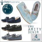 ショッピングemu 日本正規品 emu(エミュー) Amity Denim(アミティーデニム) モカシン ムートンブーツ シープスキン ユニセックス